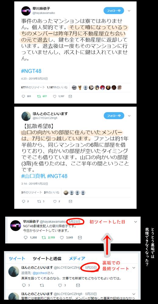 ちゃん アウトロー 5