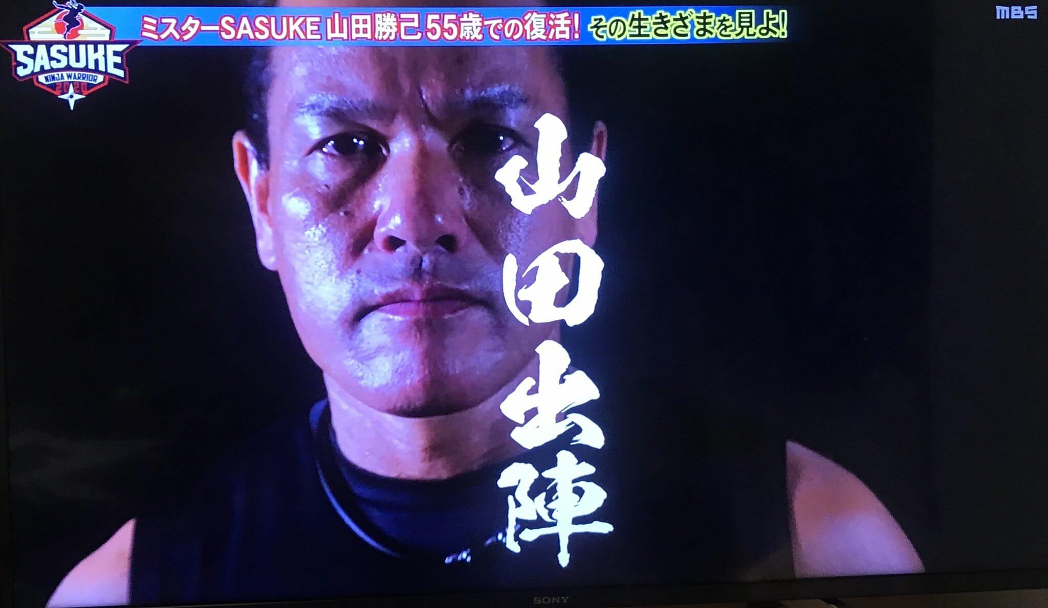 出場 サスケ 者 2019